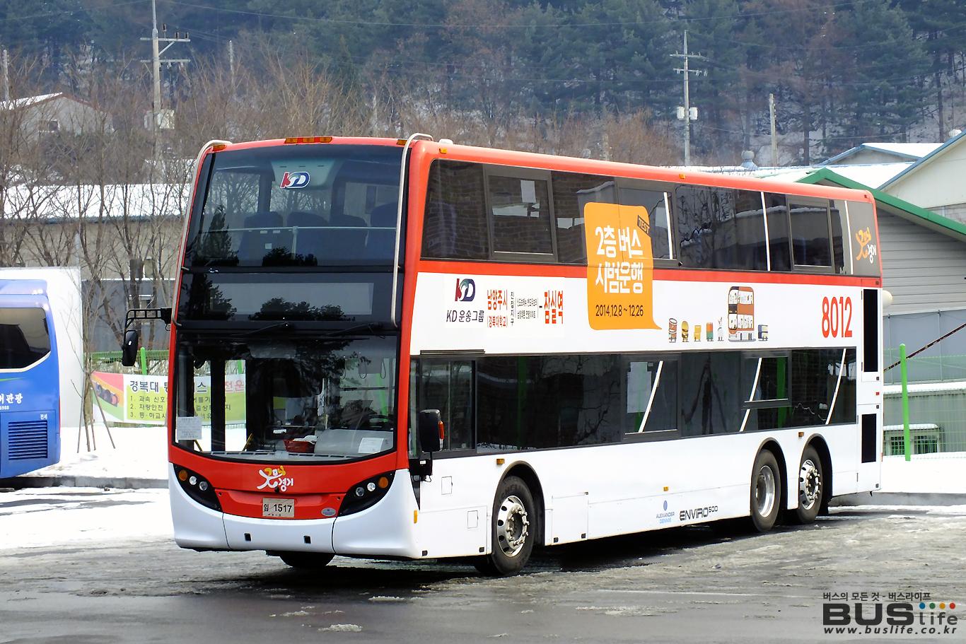 경기도에서 시범운행했던 ADL Enviro500 이층버스