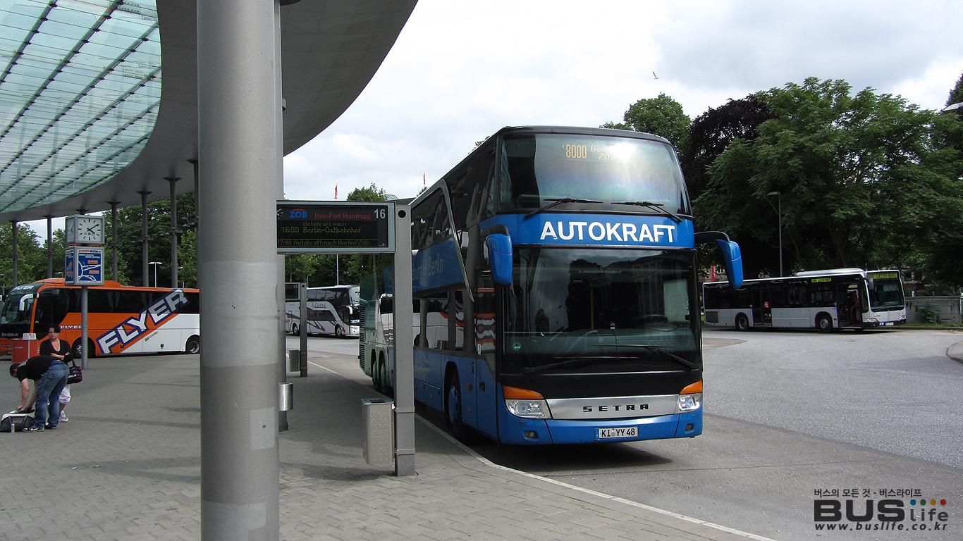 장거리 이층버스
