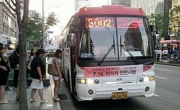 21일부터 출퇴근 시 전철 증편․출근형 급행버스 투입