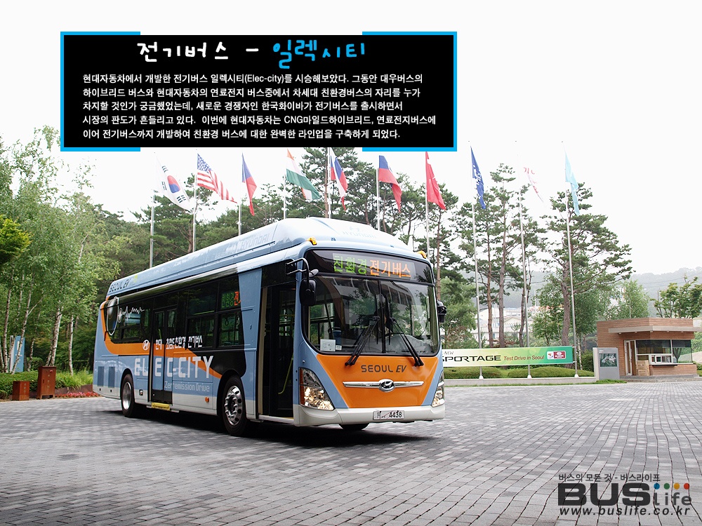 xe điện hiện đại, xe buýt thành phố điện