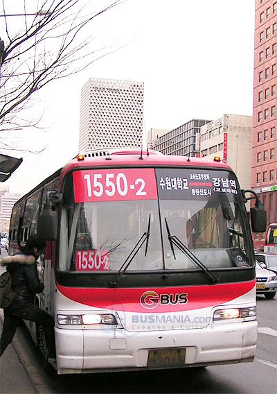 1550-2번 광역버스