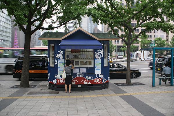 서울시티투어버스 매표소