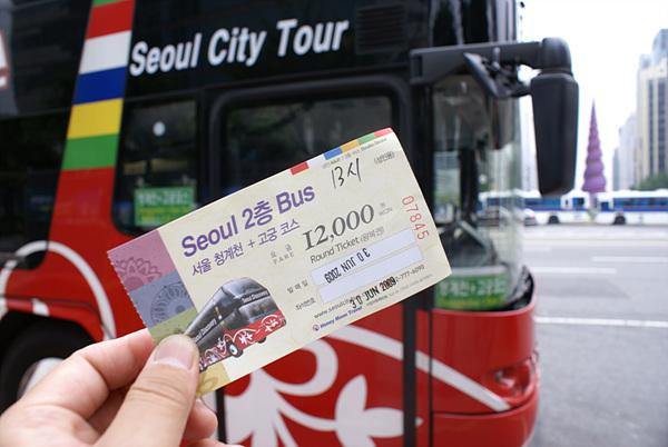 서울시티투어버스 티켓