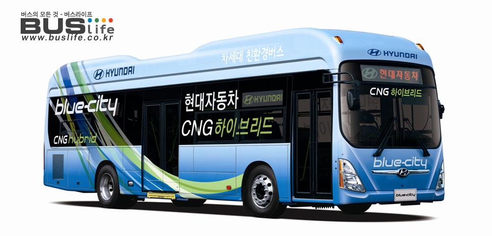 Hyundai xanh City (CNG lai xe buýt)
